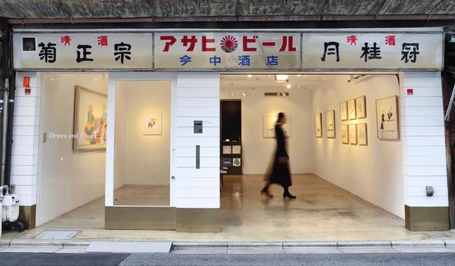 ギャラリー インカーブ|京都  外観