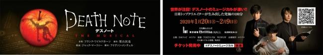 しおり(見本)表裏 提供:ホリプロ