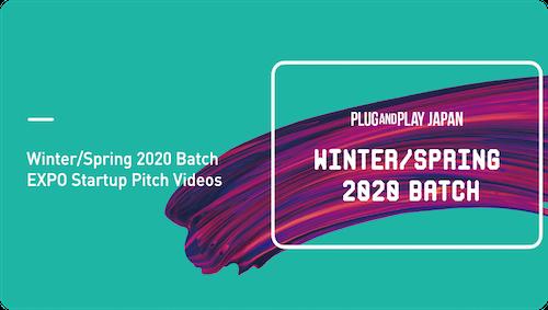 WinterSpring 2020 Batch 成果発表の特設ページ