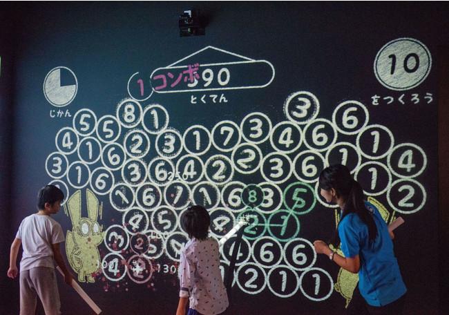 デジタル算数パズル「NUMBER SPLASH」