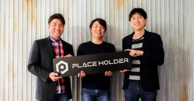 (左から)プレースホルダ取締役CCO・鈴木匠太、代表取締役CEO・後藤貴史、取締役CFO・植西祐介