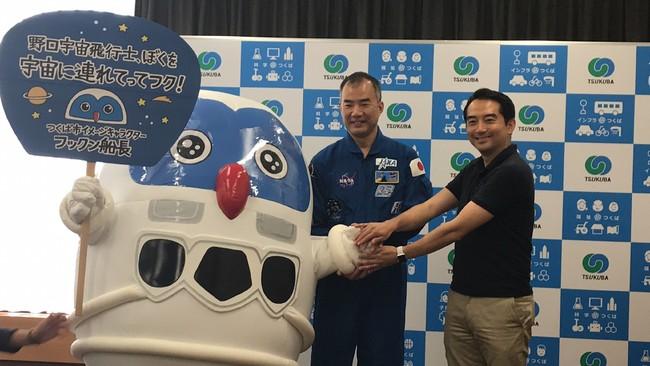 野口聡一宇宙飛行士と五十嵐立青 つくば市長