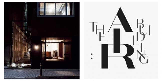 (左)夜のTHE A.I.R BUILDING」外観 (右)Luis Mendo氏の手掛けたビルディングロゴ