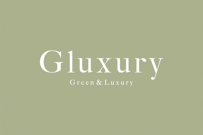 サスティナブルで上質なアイテムを提案する『Gluxury(グラジュリー)』