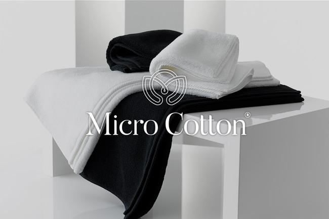 インド超長綿を贅沢に使用した、ふんわりと滑らかな肌ざわり