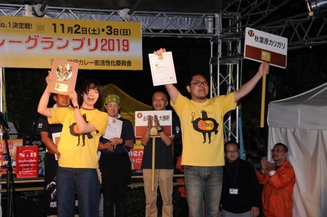 日本一のカレーフェス 2019年度の神田カレーグランプリ優勝は「秋葉原カリガリ」