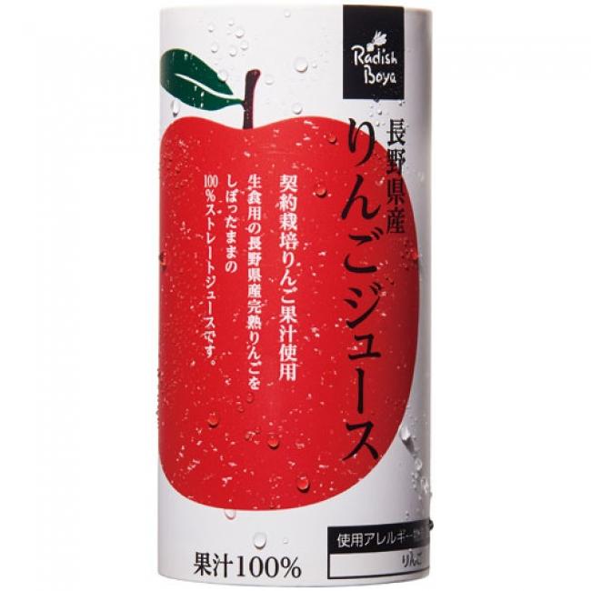 『りんごジュース6本』