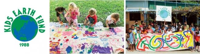 アートワークショップの様子 (写真提供 子供地球基金)