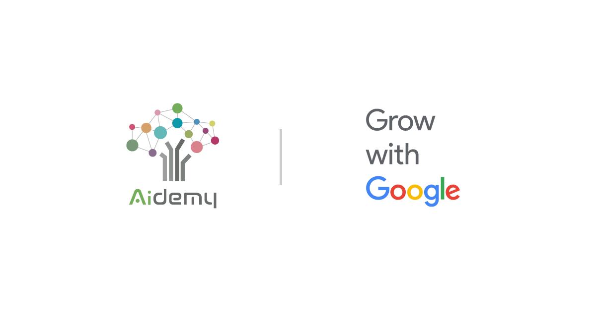 """アイデミー、""""Grow with Googleパートナー""""に。Googleの講座をAidemy上にて無料で配信開始"""