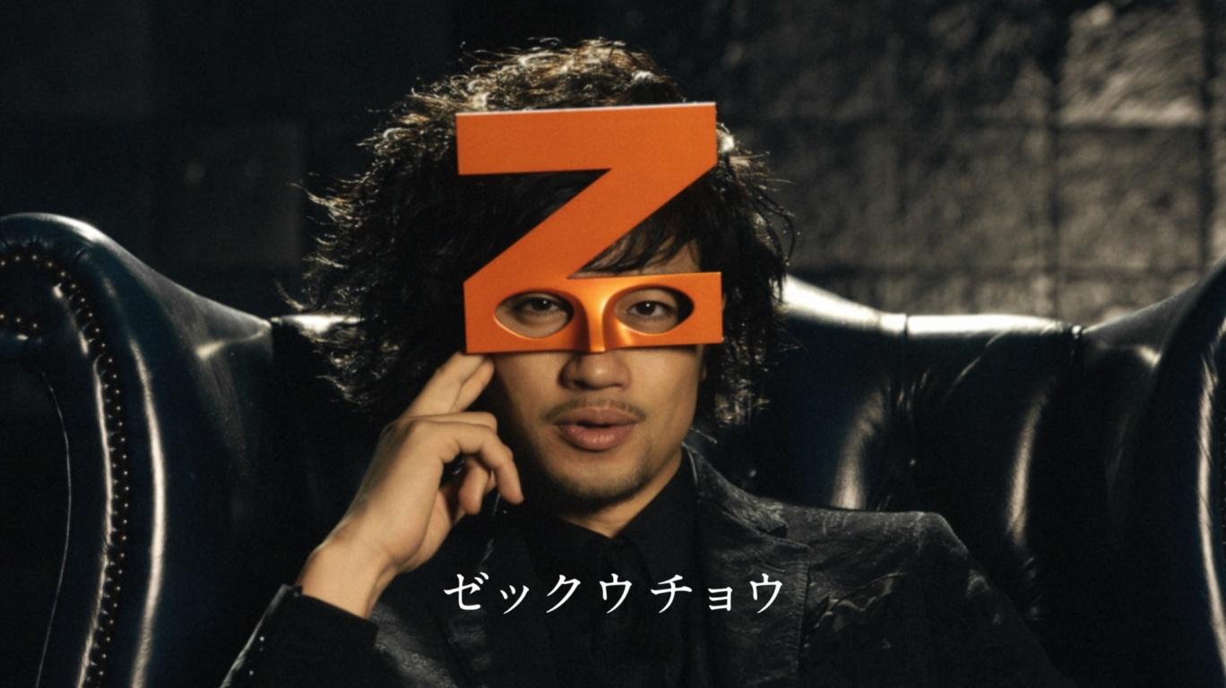 キーワードは「Z(ゼッ)空調(クウチョウ)で絶好調(ぜっこうちょう)」 斎藤工さんが\u201c謎のマスクマン\u201dに変身!?  妄想とダジャレをこよなく愛する天然キャラを好演!