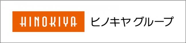 4月1日(日)より新社名「株式会社ヒノキヤグループ」へ