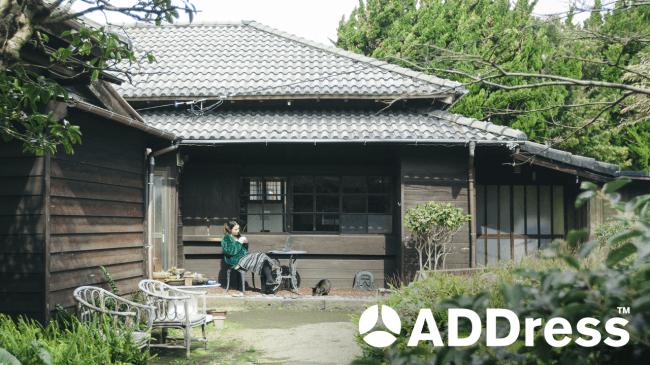 定額制で全国どこでも住み放題の多拠点コリビング(co-living)サービスを開発した「ADDress」社