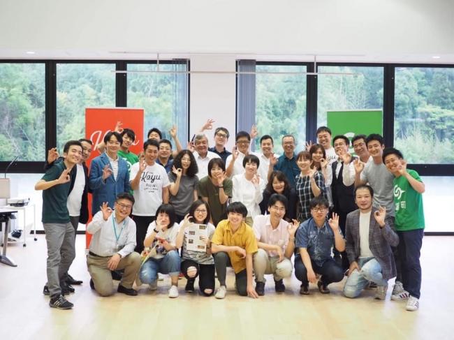 2019年6月22日に開催した慶應大学大学院生と町民との意見交換会には多様な出自の約40名が集まりました。