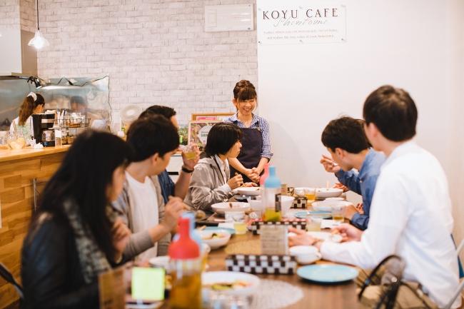 「新富ガストロノミー」を開催しているこゆ野菜カフェは、  地域の食と農の魅力を発信する拠点にもなっています。