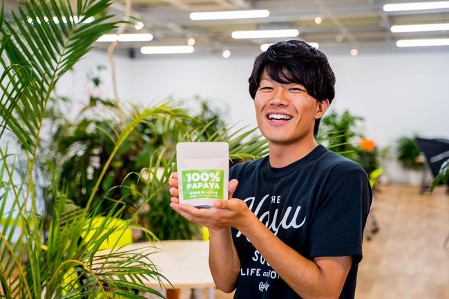 メディカルフルーツとして知られる青パパイヤのお茶をリブランディングした新富町地域おこし協力隊の岩本脩成さん。2019年4月に新富町に移住し、青パパイヤの生産と商品開発にチャレンジしています。