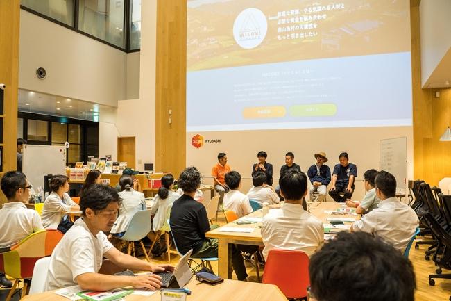こゆ財団が毎月東京で開催しているスマート農業関連イベントには多数の来場者が参加。次世代農業への高い関心が示されています。