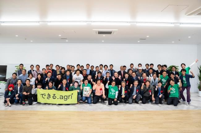 130人を超える来場者が集まった「スマート農業サミット in 宮崎」(写真:Yuta Nakayama)