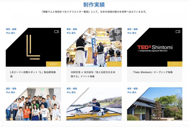 ウェブサイト(koyu.design)には新富町内の営みを見える化したコンテンツをアーカイブしています。