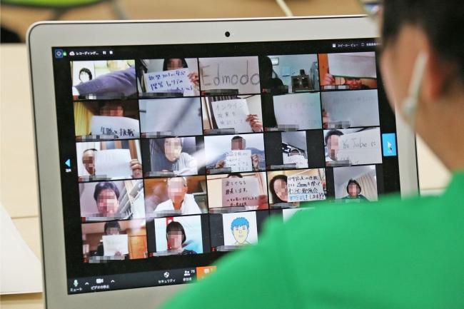 宮崎県内の教育現場から生の声が上がり、ICT教育を推進するための課題が浮かび上がったオンライン研修会の様子
