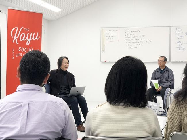 「みやざき関係人口創出サミット」パネリストの一人である東京都市大学の坂倉准教授は、大学と地域が連携したコミュニティ再生事例にかかわっています。