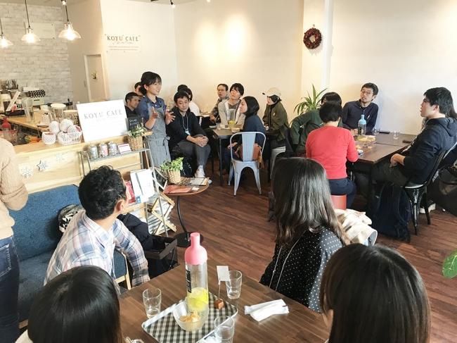 「こゆ野菜カフェ」には県外からのゲストや視察者が多数訪問。野菜の話を伝えたり、味の感想をシェアする機会も生まれています。