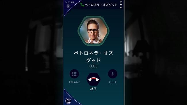 人気SFドラマのゲームシリーズ最新作『ドクター・フー: 孤独な暗殺者』iOS / Android / Steamにて本日発売!
