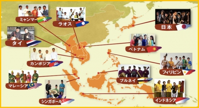 ONE ASIA Joint Concert map