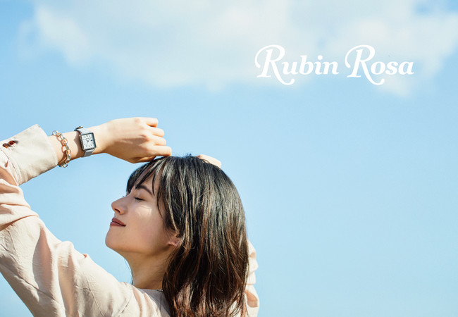 Rubin Rosa(ルビンローザ)腕時計コレクション 2021SS新作「R603 Tela」18,000円(税別)