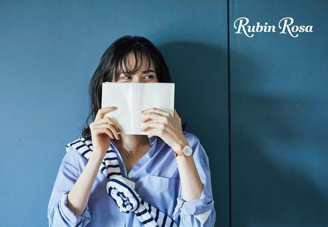 Rubin Rosa(ルビンローザ)R401SOLPCA 17,000円(税別)