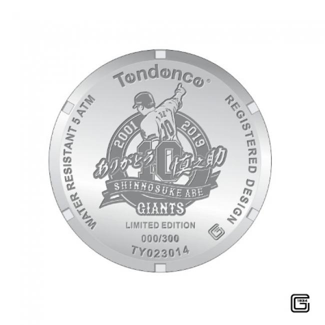 記念ロゴの刻印入り裏蓋