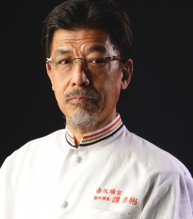 赤坂璃宮 オーナーシェフ 譚彦彬 氏