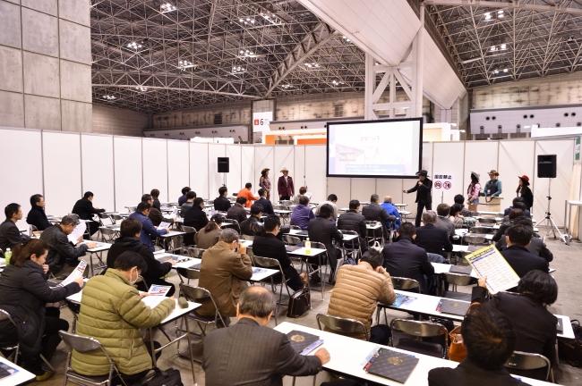 2019年1月開催の資産運用EXPO2019でのセミナーの様子