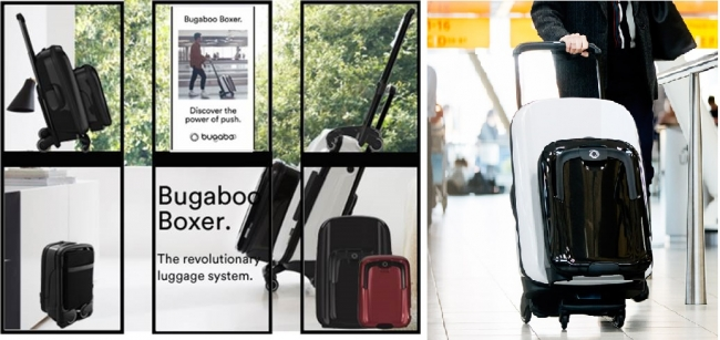 b53379d5cc オランダ生まれの「押す」スーツケース バガブー ボクサー 世界初の ...