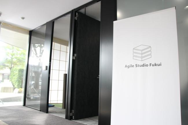 Agile Studio Fukui の入口