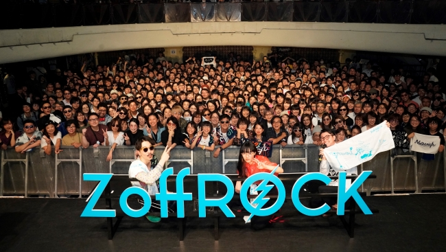 Zoff Rock 2018 メガネ・サングラスだらけの記念撮影