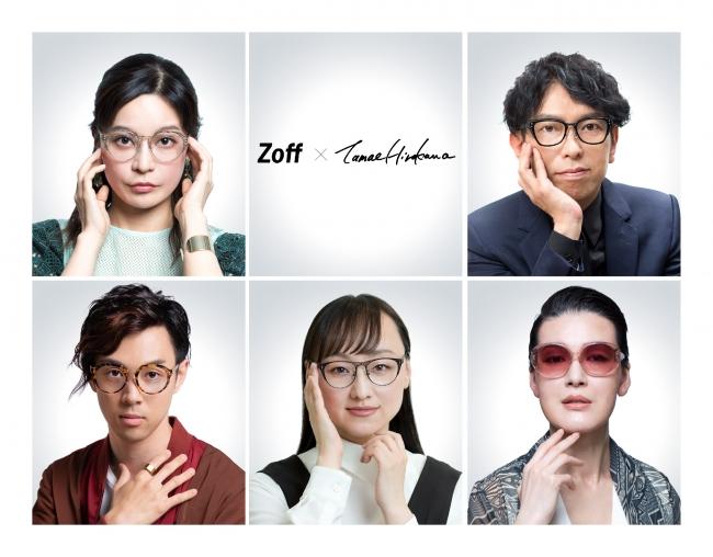 SOMARTA(ソマルタ)」を手掛けるファッションデザイナー廣川玉枝