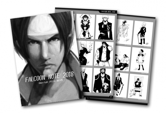SNK The King of Fighters Illustration Art Book FALCOON NOTE 2018 C94
