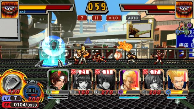 格闘ゲーム アプリ