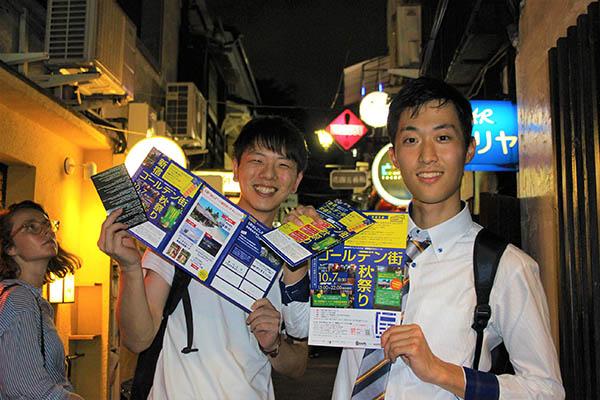 新宿ゴールデン街 秋祭り(昨年度の様子)