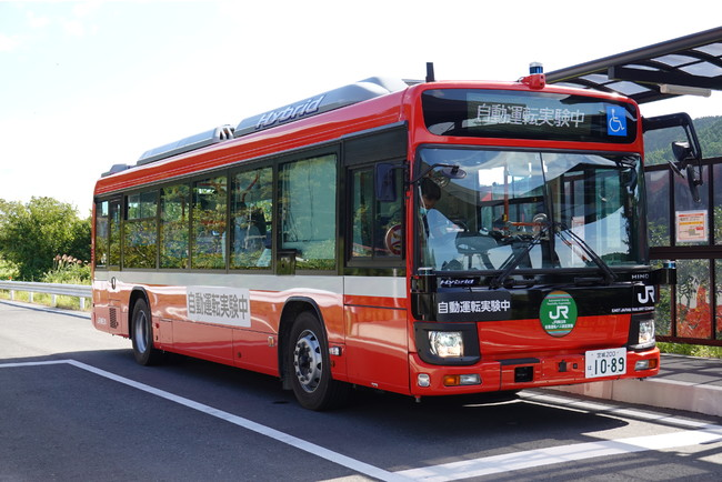 実験車両(BRT営業車両と同型)