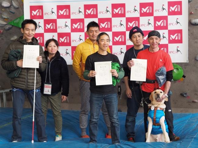 昨年2019年の日本選手権男子視覚障害部門の表彰式の様子