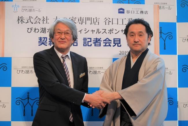 左はびわ湖ホール館長 山中 隆氏。右はスポンサーとなった木の家専門店谷口工務店 代表取締役社長 谷口弘和氏。