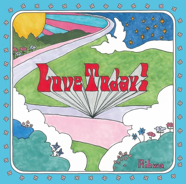 「Love Today!」ジャケット