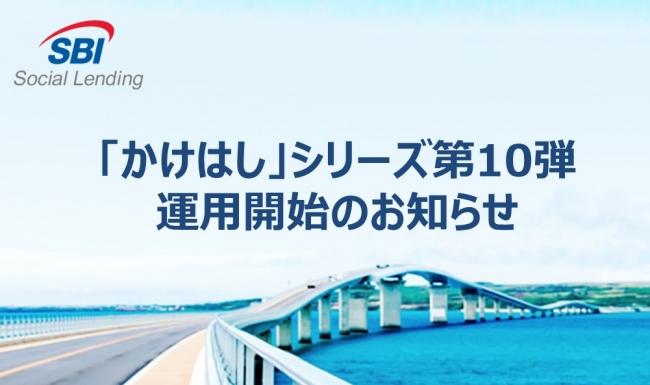 (インディード) Indeed   建設サービス 北九州営業所の求人 株式会社