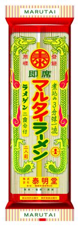 マルタイラーメン(発売当初)