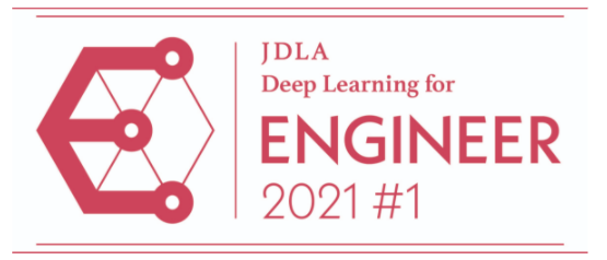 E資格(エンジニア資格)2021#1」結果発表(今回1,324人が合格)|日本 ...