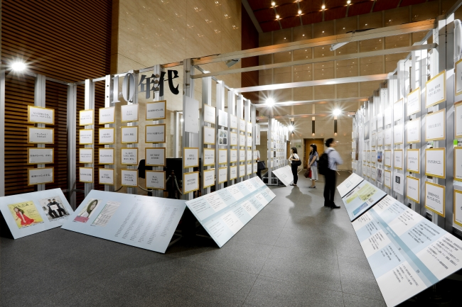 大阪会場の展示ブース(大阪市北区の堂島アバンザ)