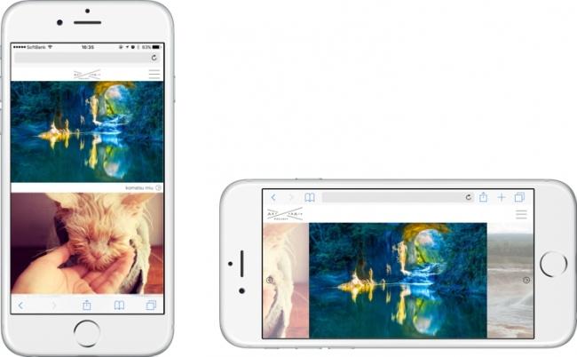 ※画像はイメージです。  実際のWEBサイトと異なる場合がございます。