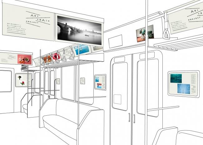 東京メトロ広告貸切電車(銀座線・丸ノ内線) 掲出イメージ