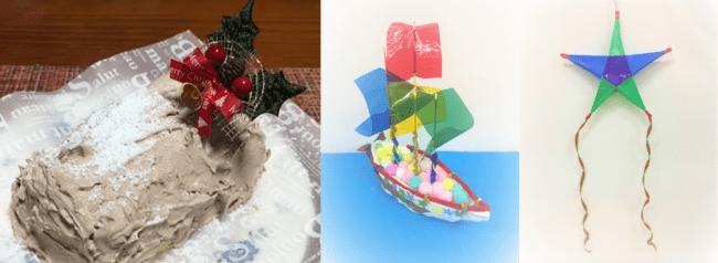 左から、フランスのケーキ「ブッシュ・ド・ノエル」(クッキング)やユニークなクリスマスオーナメント